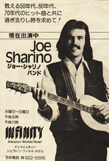 Joe Sharino in Hawaii